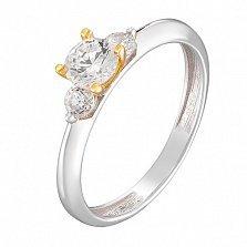 Кольцо в белом золоте Александра с фианитами