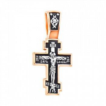 Серебряный крест с позолотой и чернением 000125245