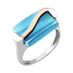 Серебряное кольцо с голубым улекситом и золотой накладкой 000097322