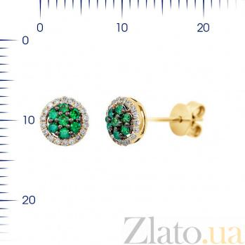 Серьги-пуссеты из желтого золота Ивори с изумрудами и бриллиантами 000081137