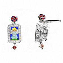 Серебряный подвес-ладанка Небесный свет с эмалью