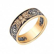Серебряное венчальное кольцо Освященный союз с чернением в позолоте