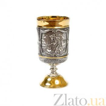 Серебряная рюмка с позолотой Казаки 945