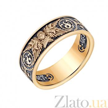 Серебряное венчальное кольцо Освященный союз с чернением в позолоте 000071410