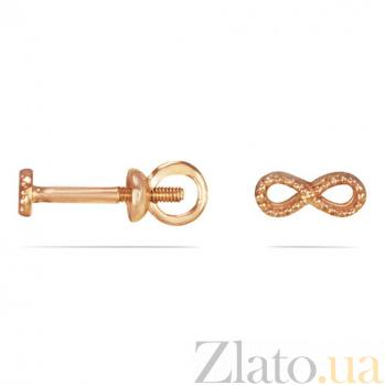 Золотые серьги-пуссеты Знаки бесконечности в минималистичном дизайне 000089754
