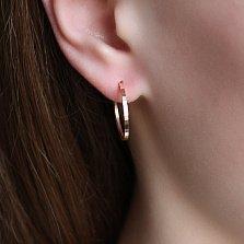 Золотые серьги-кольца Азиза в красном цвете с алмазной гранью, 20мм