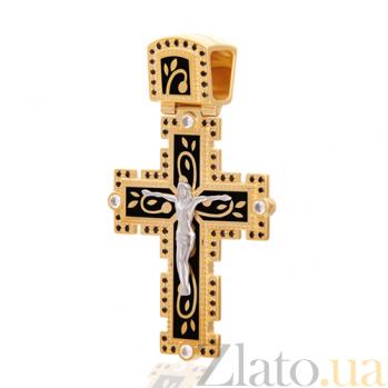 Эксклюзивный мужской крест Рожденные для счастья PRT--KC0077M
