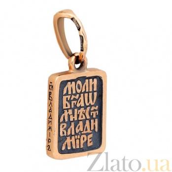 Золотая ладанка Святой Владимир HUF--0116