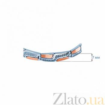 Серебряный браслет с золотыми накладками и фианитами Мирта AQA--165Б-7