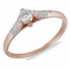 Кольцо из красного золота Мартина с бриллиантами