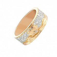 Золотое кольцо 3 желания с золотой рыбкой в усыпке бриллиантов