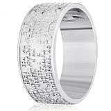 Кольцо из серебра Святое Писание