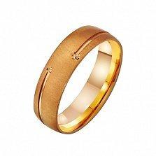 Золотое обручальное кольцо Мое страстное желание