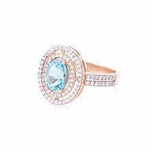 Золотое кольцо Женевьева с топазом и фианитами