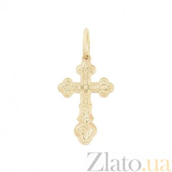 Золотой крестик Светлое воскресенье 2П071-0010