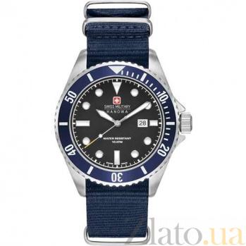 Часы наручные Swiss Military-Hanowa 06-4279.04.007.03 000086075