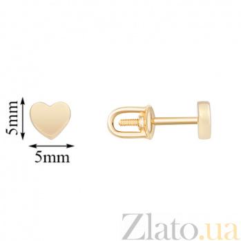 Серьга-пуссета Сердечко в желтом золоте 000078551