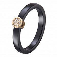 Кольцо в желтом золоте Инга с черной керамикой и бриллиантами