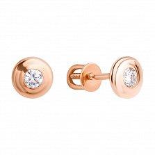 Серьги-пуссеты в красном золоте Naomi с бриллиантами