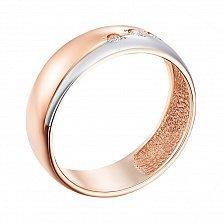 Обручальное кольцо Новая жизнь