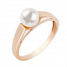 Золотое кольцо Синди в красном цвете с жемчугом