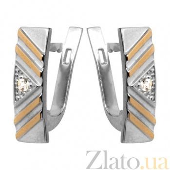Серебряные серьги с золотыми вставками Боярыня BGS--370с
