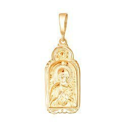 Серебряная ладанка Божья Матерь Семистрельная с позолотой 000025236