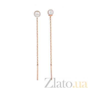 Золотые серьги-протяжки Элегантность SVA--2102267101/Жемчуг