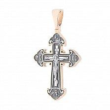 Серебряный крестик Слава Божия с позолотой