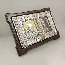 Икона Спас Нерукотворный в виде раскрытой книги на подставке из мореного дуба