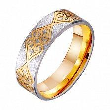 Золотое обручальное кольцо Красота чувств