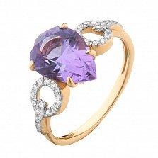 Золотое узорное кольцо Магда с фиолетовым аметистом и белыми фианитами