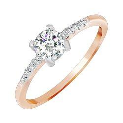 Серебряное кольцо Фьюрелла с фианитами и позолотой 000045413