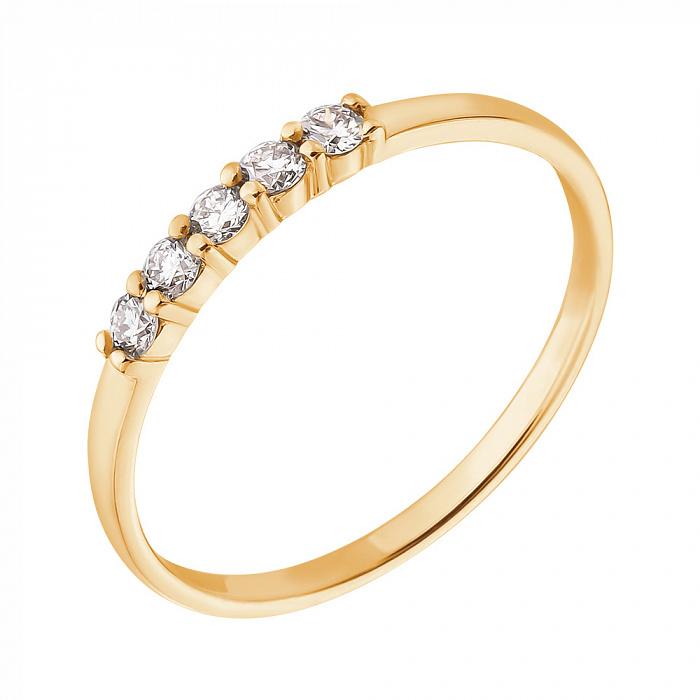 Золотое кольцо Дорожка в желтом цвете с пятью бриллиантами 000070555