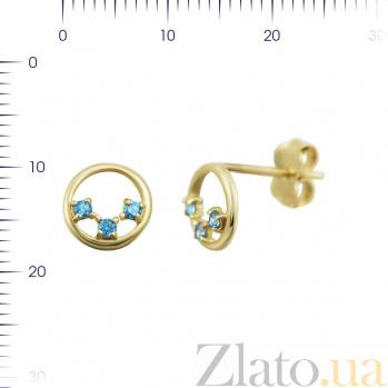 Серьги-пуссеты из желтого золота Петра с голубыми фианитами 000081419