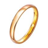 Золотое обручальное кольцо Идеальные чувства