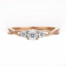 Кольцо из золота с бриллиантами Эльфийка
