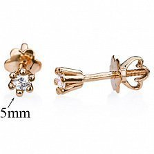 Золотые серьги-пуссеты с бриллиантами Эстель