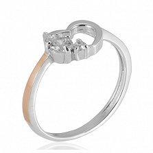 Серебряное кольцо с золотой вставкой Сердечко