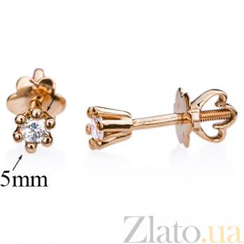 Золотые серьги-пуссеты с бриллиантами Эстель E 0660