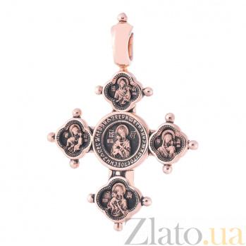 Золотой крест с чернением Святое семейство ONX--п01842