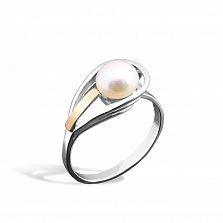 Серебряное кольцо Алисия с золотой накладкой, жемчугом и родием