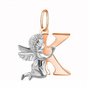 Підвіска зі срібла Янголятко з літерою К з позолотою 000070106