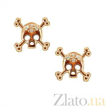 Серьги из красного золота с бриллиантами Метка ZMX--ED-00263_K