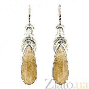 Золотые серьги с бриллиантами, жёлтыми сапфирами и рутиловым кварцем Calliope ZMX--EDDbSyQ-00119w