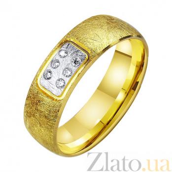 Золотое обручальное кольцо с фианитами  Моя нежность TRF--412423