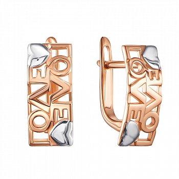 Золотые серьги Love в комбинированном цвете с сердечками и надписями 000117527
