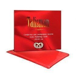Салфетка для полировки золотых изделий 18х18 см 000003837