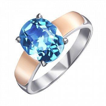 Серебряное кольцо с золотыми накладками и голубым кварцем 000051735
