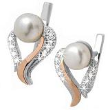 Серебряные серьги с жемчугом и золотыми вставками Империя